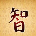 Kineske izreke
